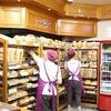 【オーストラリア】惣菜パンが充実!ゴールドコーストのショッピングモールのパン屋さん Baker's Delight
