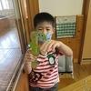2年生:算数 ものさしで測る