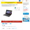 いつものイオシスで、Microsoft Surface Pro2 256GBのBランクが42800円!買うならCランクよりBランクでしょ!