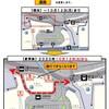 熊本駅前 再開発工事