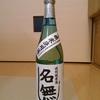 名無し 特別純米酒