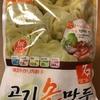 韓国スーパー🇰🇷ソウル市場🇰🇷冷凍肉餃子