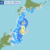 あれま!本日(5月14日)の午前8時58分頃の福島県沖で「津波が起きるラインはギリギリ」でしたと騒がないとねち!地方の島流しが決定したか!チキン気象庁のバカの津波監視課長さんとねち!