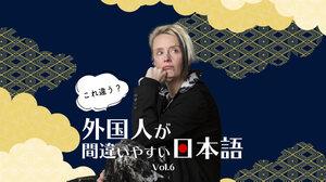 日本で外国人と話すときに最適なのは、英語?日本語?