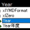 日付から「年度」を求める関数