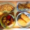 コロッケ、生姜焼き、煮物、玉子焼き