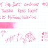 #0951 KEN TAKEDA KEN'S NIGHT Track10 My Funny Valentine