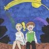4コマ第9作「星に願いを」