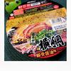 続・秋のラーメン祭り(8-7)