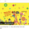 ONE PIECE LIVEATTRACTION〝2〟おつかれさまでした、ありがとうございました!