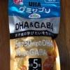 グミサプリKIDS DHA&GABA カルシウム&乳酸菌 UHA味覚糖