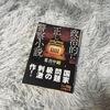 ニヤリ【政治的に正しい警察小説/葉真中顕】感想 ブラックジョーク6連発