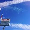 【工場見学】ヤクルト400がもらえる!福岡ヤクルト工場の見学ツアー