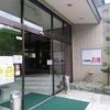 結構おもろいです♪兵庫県 川西市「天然温泉石道」