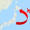 来月、久しぶりに北海道行きます♪
