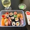 【リスボン】デリバリーで寿司ランチを食べてみました〜EatTasty (4)