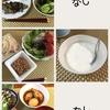 【36w2d】17/06/21の食事
