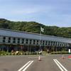 道の駅「保田小学校」