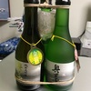 日本酒の知識がない素人が飲んだ日本酒の感想