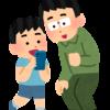 2017年お盆休みに息子たちと遊んだスマホゲームアプリ3本