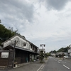 日本一家賃が安い街大分県杵築市の部屋探しはこの価格帯を狙え