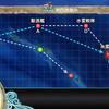 【二期】マンスリー任務:兵站線確保!海上警備を強化実施せよ!