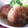 【自分を大事にする食事】チーズハンバーグと炊き込みご飯