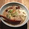 【今週のラーメン1092】 和醸良麺 すがり (京都・四条烏丸) もつそば