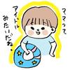 【2017年】子連れプール奮闘記。