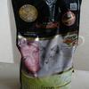 今日の黒猫モモ&白黒猫ナナの動画ー752