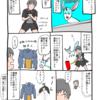 FF15プレイ日記 (プラチナデモ)