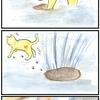 『ほら、ここにも猫』・第118話「エウロパの水蒸気」