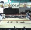 【大会結果】3月24日(日)開催|第25回K-1アマチュア~トーナメント&ワンマッチ~(各クラス結果&動画掲載)
