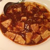 梅香(神楽坂)【スープで勝負する麻婆】