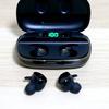 コスパ良し!最新Bluetooth5.1、4000mAhバッテリーなど機能てんこ盛りの完全ワイヤレスイヤホンを購入。