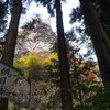 (2020.10.28)榛名湖まわりで紅葉めぐり!