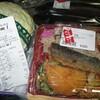 「上間食品」(JAマーケット)の「名無し弁当」 300円 (随時更新) #LocalGuides