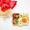 お弁当の記録2日分と門限の話/My Homemade Boxed Lunch/ข้าวกล่องเบนโตะที่ทำเอง