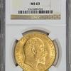 1902年イギリス エドワード7世5ポンド金貨MS63
