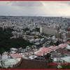 【沖縄】那覇市首里にある崎山公園へ行って来ました。Okinawa!
