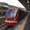 超乗り得な普通列車・伊豆急リゾート21の活躍を観に行ってきた。