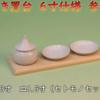 ナニコレ? 神具の補助的な役割を果たす水米塩の固定台