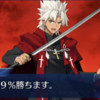 FGO 天草四郎幕間「99.9%」