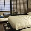 伊豆マリオットホテル修善寺 和洋室ツイン宿泊記録(2019年2月9日~10日)