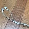 iPhoneで使うイヤホンはEarPodsで良い。他のイヤホンはいらない