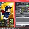 【ファミスタクライマックス】 虹 金 野村謙二郎 選手データ 最終能力 名球会