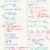 【英語】TOEIC 勉強ノート④ と 素敵なサムシング