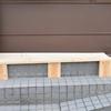 【DIY】ベンチを作って納品?してきた
