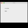 wxPython(Phoenix)で始めるGUIプログラミング【ラベル】