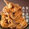【オススメ5店】北九州(八幡・黒崎・折尾)(福岡)にあるカレーが人気のお店